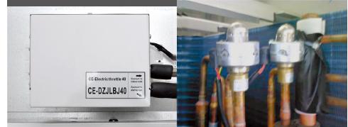 전자 팽창 밸브(EEV)로 쾌적 냉난방 구현